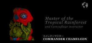 Commander Chameleon ID