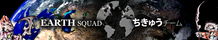 Earth Squad Banner
