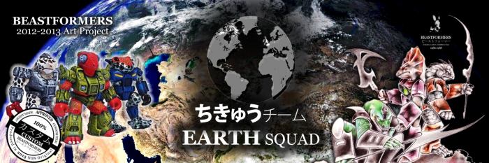 Earth Squad Header