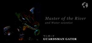 Guardsman Gator ID