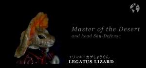 Legatus Lizard ID