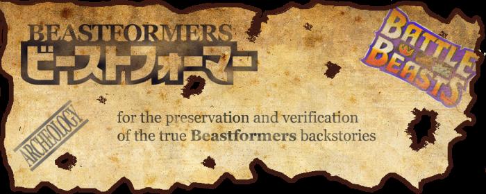 Beastformers Archeology