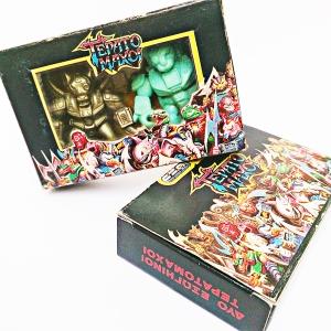 GBB Duo Box packaging