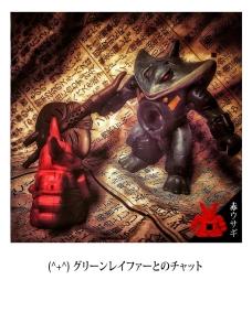 Polaroid2