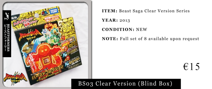 BS03 Clear