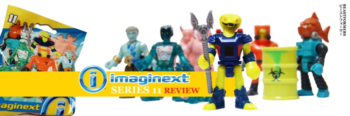 imaginext-review-header.jpg?w=700&h=233