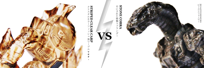striped-clear-carp-vs-stone-cobra-header